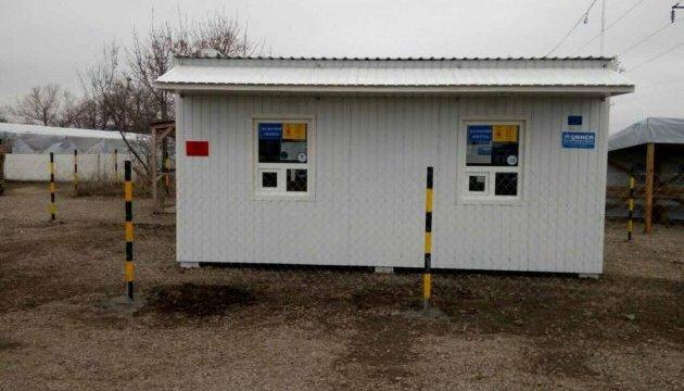 КПВВ «Новотроицкое» с помощью ООН оснастили ультрасовременной техникой