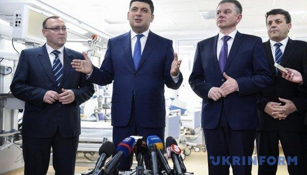 Оборот земель должен быть разработан в интересах украинцев - Гройсман