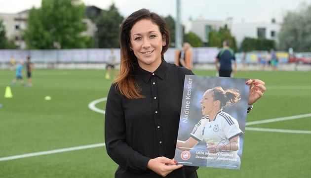 Надин Кесслер назначена советником УЕФА по женском футболу