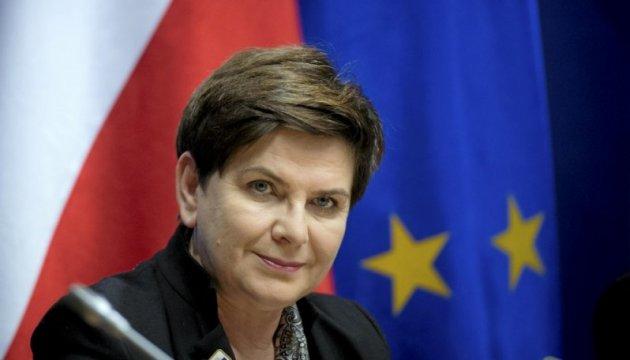 Премьер Польши ушла в отставку
