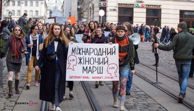 У Львові жінки провели марш солідарності