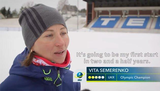 Украинцы завоевали «бронзу» на Кубке мира по биатлону