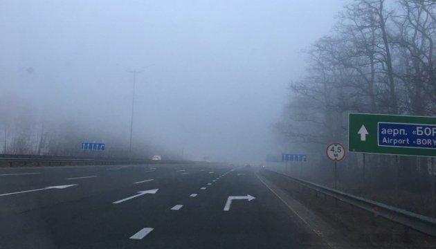 Київ вкрив густий туман