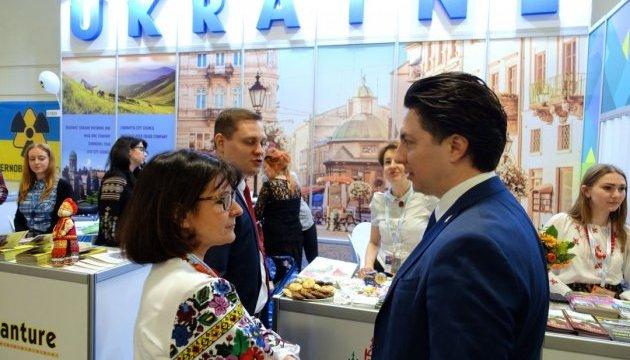 Все украинские туркомпании будут переведены на единый реестр