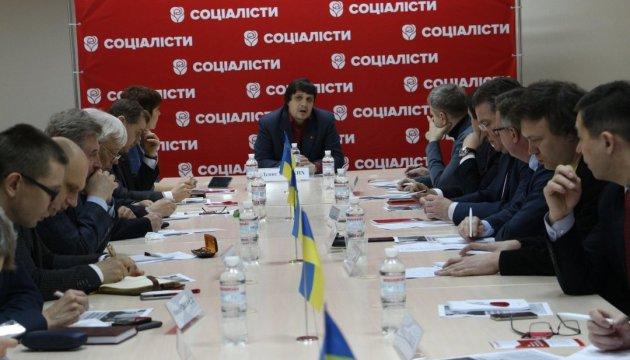 Украинские левые начинают процесс объединения