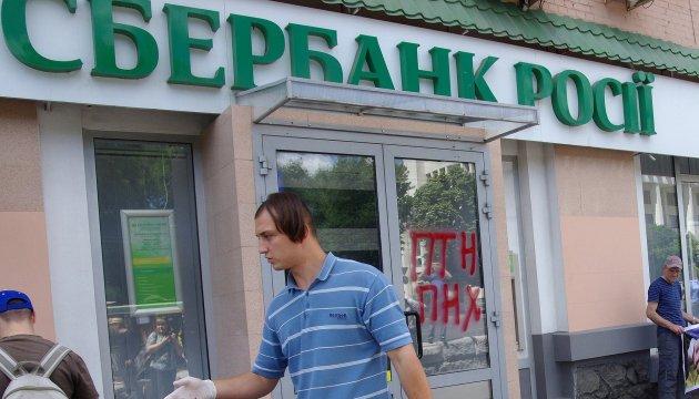 Белорусский банк вновь планирует купить украинскую «дочку» «Сбербанка»