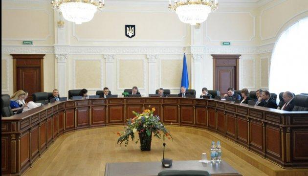 П'ятеро кандидатів до Вищої ради правосуддя знялися з конкурсу