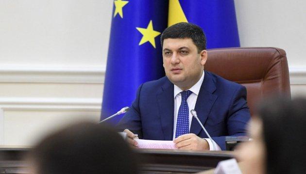 Premier: In der Ukraine gibt es bisher immer noch kein richtiges Geschäftsklima