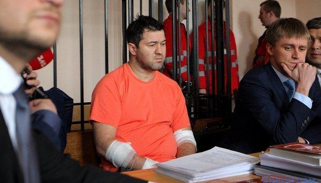 САП имеет доказательства того, что у Насирова есть британский паспорт