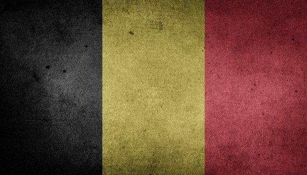 Ukraine, Belgium celebrate 25 years of bilateral relations