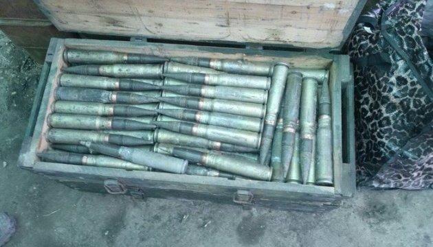 Біля Водяного знайшли велике сховище боєприпасів