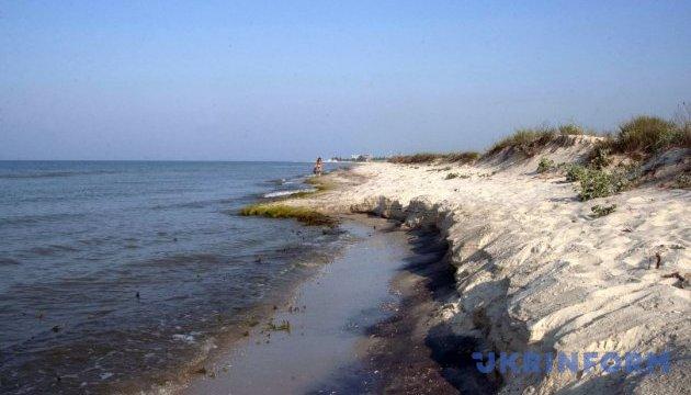 Дети участников АТО из Сумщины отдыхают на берегу Черного моря