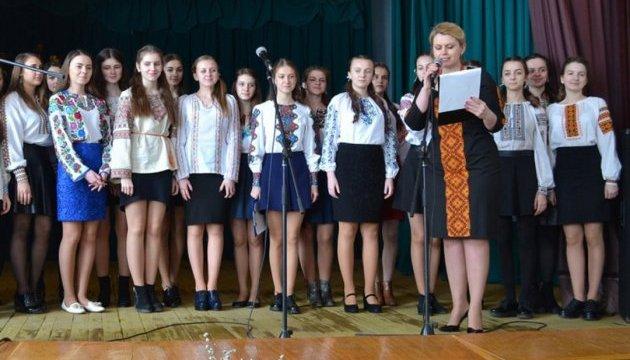 На Прикарпатье открыли «Школу благородных украинок»