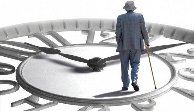 В Україні запустили сайт для перевірки стажу й пенсій