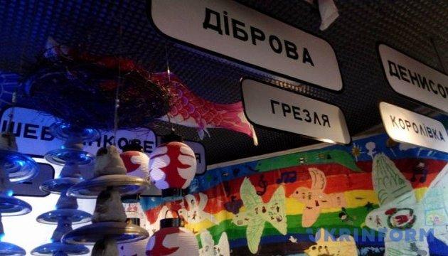 В Киеве открылась выставка японских