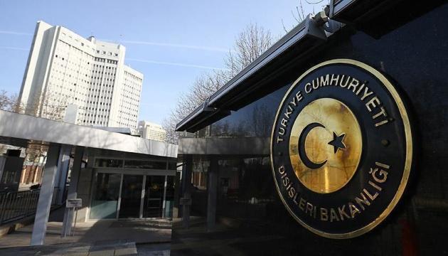 МЗС Туреччини засудило протест курдів в німецькому Франкфурті