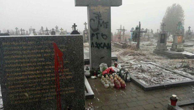 Климкин осудил осквернение польских могил во Львовской области
