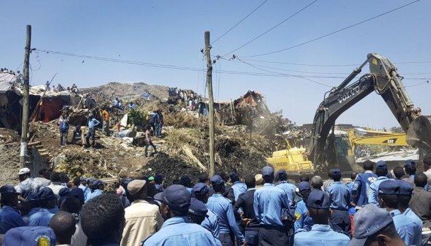 Зсув на звалищі в Ефіопії: кількість жертв зросла до 72