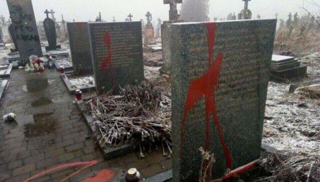 Поліція порушила справи за наругу над пам'ятниками полякам у Львові й Підкамені