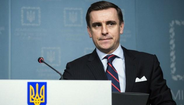 На Банковой призывают Евросоюз
