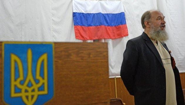СМИ: в Донецке умер один из создателей