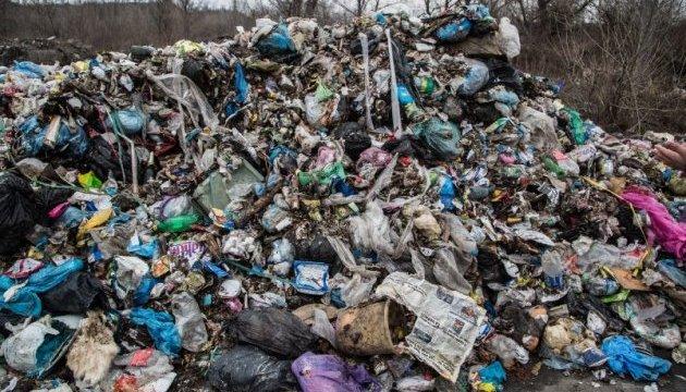 Завод по переработке львовского мусора дали шанс построить трем инвесторам