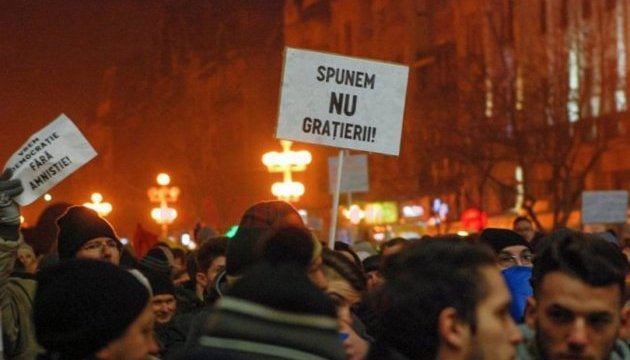 В Бухаресте протестуют против помилования коррупционеров