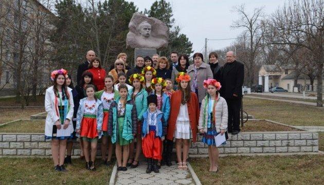Украинцы Приднестровья отметили День рождения Великого Кобзаря