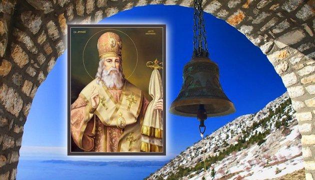 Митрополит проти блудниці Катерини II