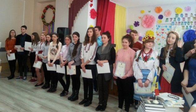 У Молдові відбулася олімпіада з української мови та літератури