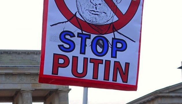 Санкції США проти Росії: постраждати можуть вісім компаній з Європи - ЗМІ