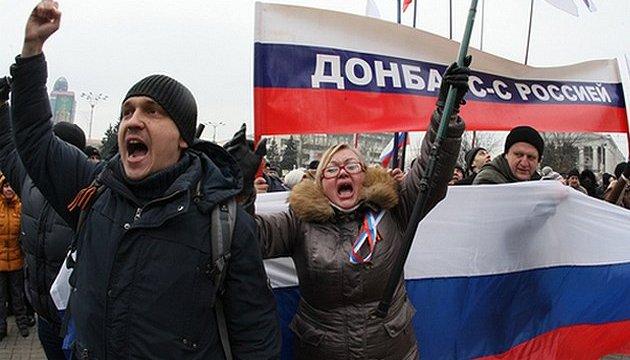 Провал «путінпропа» в Європі: Тут не Москва!