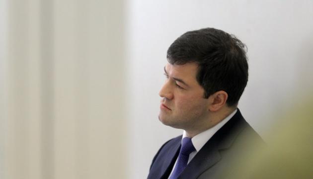 内閣、ナシーロフ氏の国家財政庁長官職復帰判決に控訴