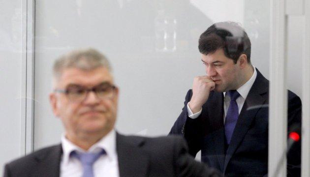 Насиров заявил, что не имеет 100 миллионов на залог