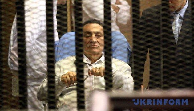 Мубарака випустили із в'язниці - ЗМІ