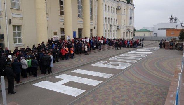 На Харьковщине железнодорожники вышли на молчаливый пикет против блокады
