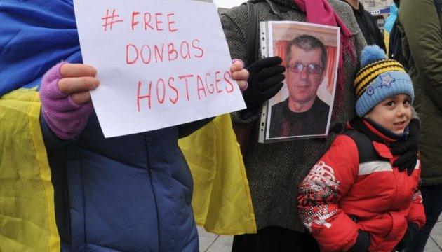 У Києві вшанували пам'ять першого загиблого учасника донецького Євромайдану