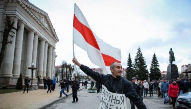 Марш недармоїдів: Amnesty закликає звільнити затриманих у Білорусі