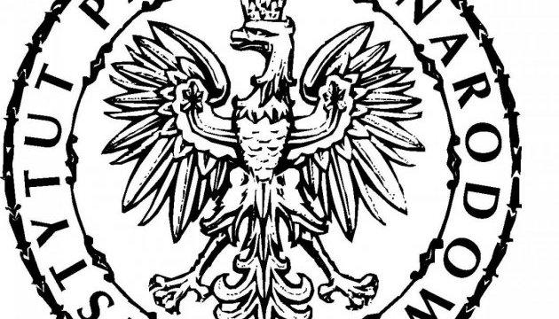 Польща хоче екстрадувати зі США українця за підозрою у злочинах у Другу світову