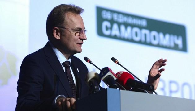 Лідер «Самопомочі» розповість про президентські амбіції на початку виборчої кампанії