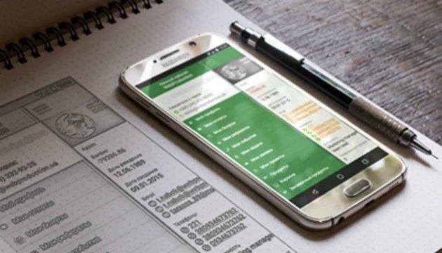 Безкоштовна версія OneBox CRM отримала 178 оновлень