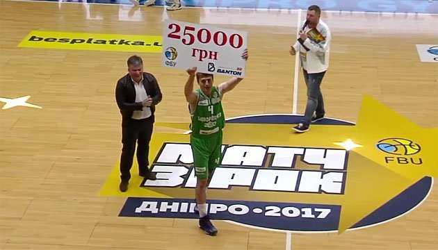 Конкурс триочкових в українському Матчі зірок баскетбольної Суперліги