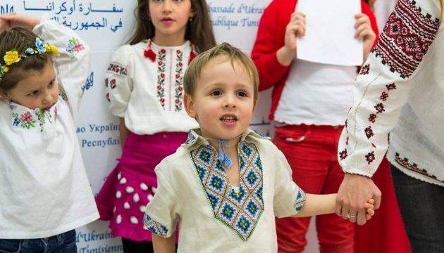Українці Тунісу провели творчий вечір до дня народження Шевченка