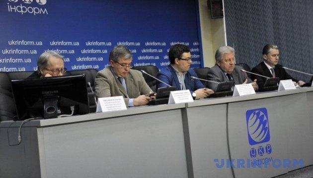 Громадська рада при МЗС України: підготовка до установчих зборів
