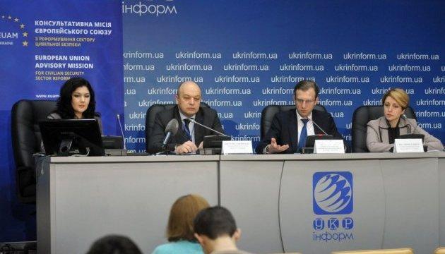 Нацагентству з повернення активів допомагатимуть європейські організації