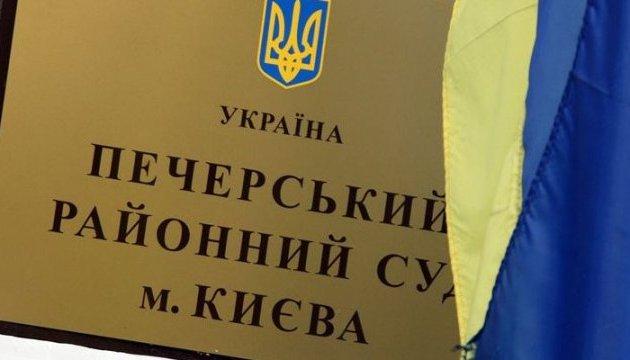 Печерський суд не може розглядати держзраду Януковича — Луценко