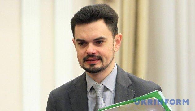 https//static.ukrinform.com/photos/2017_03/thumb_files/630_360_19504796-4545.jpg