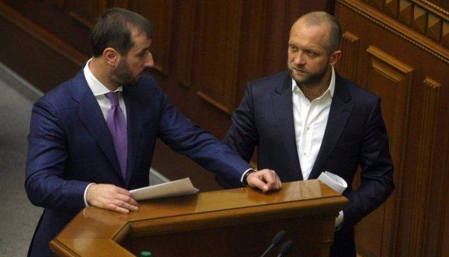 Нардепи провалили фінансовий день - глава комітету
