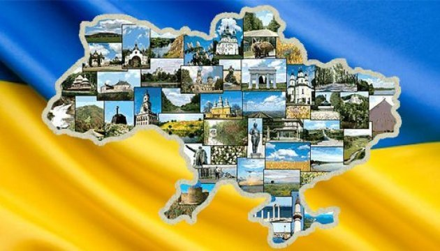 UAE, Kyiv to develop cooperation in tourism and advertising