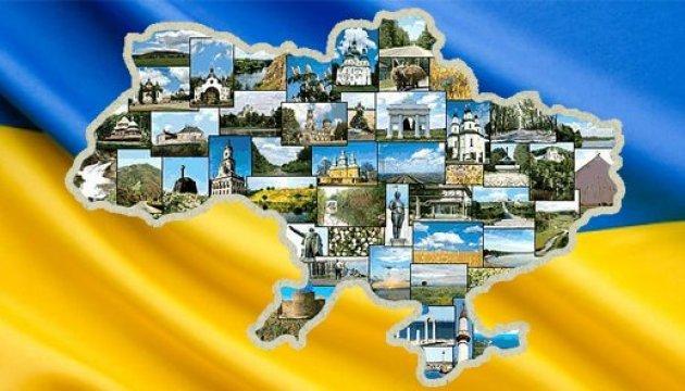 У Києві стартував туристичний воркшоп